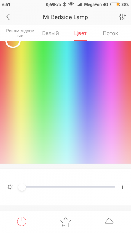 Screenshot_2019-03-29-06-51-51-015_com.yeelight.cherry.png
